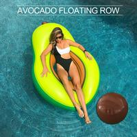 Inflatable Avocado Pool Floating Row With Ball Portable Large Size Summer Beach Swimming Floating Party Lounge Floating Toy