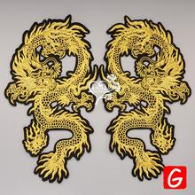 GUGUTREE embroidery big dragon patches animal badges applique for clothing DX-33