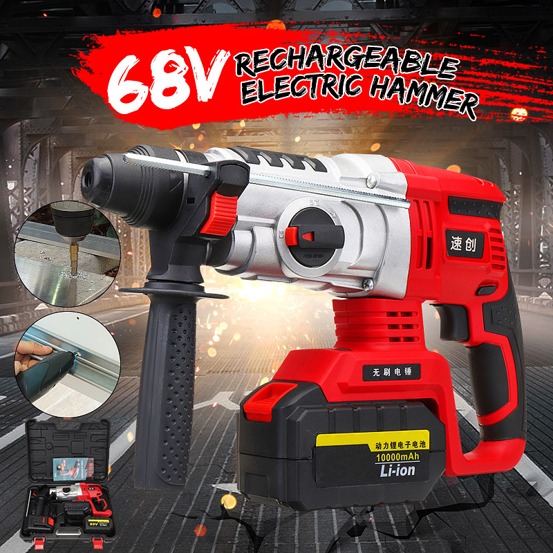 4 funciton In 1 800W Cordless Rotary Impact Hammer Multifunctional 68V Drill Screwdriver Rotary Tool with Portable Tool Kit Box