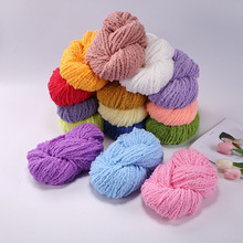 100g/ball Worsted 5 ply Multi color Soft Coral Velvet Yarn Wool Cashmere for Hand Knitting Crochet DIY Towel Thread QW088