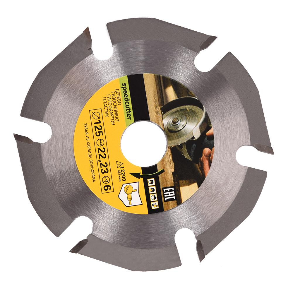 125mm 6T Circular Saw Blade Grinder Saw Disc Carbide Tipped Wood Cutting Disc Carving Disc Blades For Angle Grinders