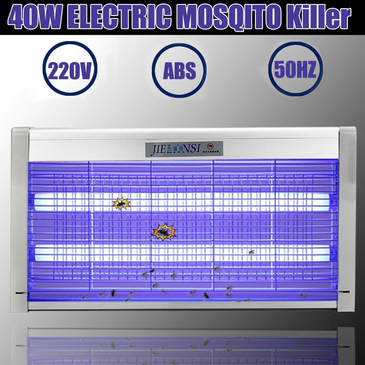 220 V moustique tueur lampes électrique choc Anti moustique lumières insecte tueur moustique ravageur mouche Bug Zapper capteur piège lampe