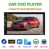 6680 6.95 Inch HD Touch Screen 2Din Car Stereo MP5 DVD Player FM Radio BT AUX USB Remote Control Auto Multimedia Audio Player