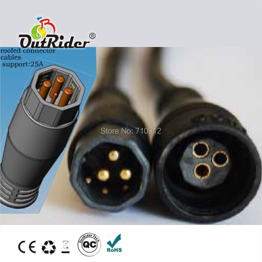 60//130//160cm 9 Pin Waterproof Extension Cable Connector Fo Brushless Motor Parts