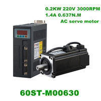 200W 60mm NEMA24 CNC Servo Motor+Driver kits ,60ST M00630 0.64Nm 220VAC 3000r/min 0.2Kw for CNC Machining