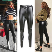 cb287a52b8def Fashion Women Bodycon Black PU Leather Pants Leggings High Waist Wet Look  Shiny Stretchy Tights Pants