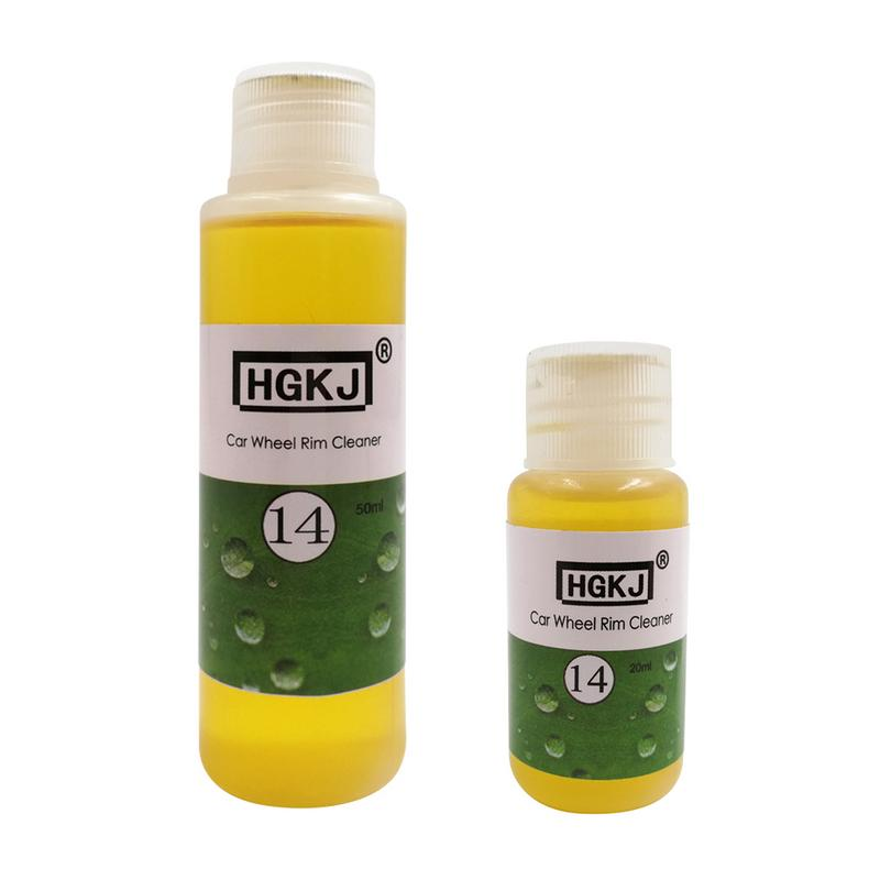 HGKJ-14 Car Wheel Cleaner Rim Cleaning Agent High Concentration Liquid Dropship