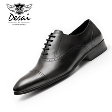 DESAI Mens Leather Casual Shoes Breathable Genuine Men Formal Brogue Lace-up Oxford for Large Size