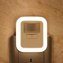 LED Plug-in hareket sensörlü ışık duvar gece lamba ışığı parlaklık ile 30s/60s/90s/120s aydınlatma süresi ayarlanabilir oturma odası için