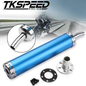 Универсальный металлический глушитель для гонок на мотоцикле, 20 мм, бесшумный глушитель, двухтактный глушитель для выхлопной трубы мотоцик...