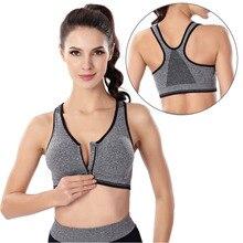 Women Fitness Yoga Sports Bra For Running Gym Adjustable Spaghetti Straps Padded