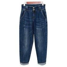 Джинсы для женщин в стиле бойфренд синие свободные джинсы с