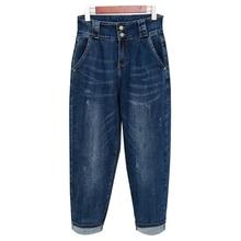 Spring Autumn Boyfriend Jeans For Women Blue High Waist Loose Denim Jeans Female Harem Pants Trousers vaqueros mujer Plus size