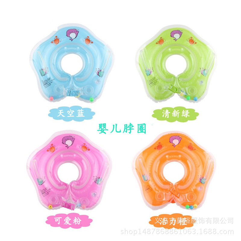 New Baby Accessories Neck Swimming Ring Child Safety Tube Circle Bath Float Flamingo Inflatable Inflatable Drink Water Cup