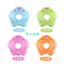 New Baby Accessories Neck Swimming Ring Child Safety Tube Circle Bath Float Flamingo Inflatable Drink Water Cup