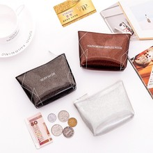 Sparkling Stars Mini Coin Purse Childrens Small Wallet PVC Change Key Card Holder Pouch Package for kids Gift.