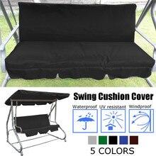 150CM 3 Seater Garden Swing Cushion 5 Colors Waterproof Dust