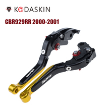 KODASKIN Left and Right Folding Extendable Brake Clutch Levers for Honda CBR929RR 2000-2001 unbreakable new cnc labor saving adjustable right angled 170mm brake clutch levers for honda 929 cbr929rr 2000 2001