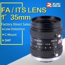 5 mega pixel 1-inch Low distortion Manual Iris  35 mm for surveillance and machine vision цена
