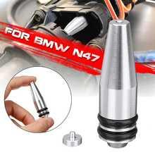 Вихревой заглушка пустая замена для BMW N47 2,0 D