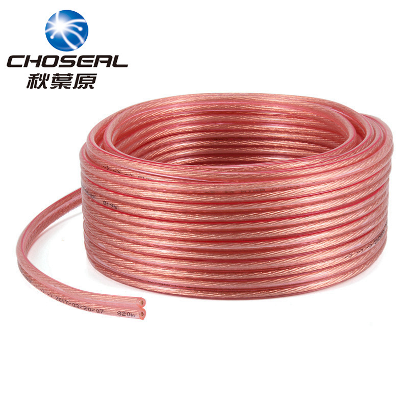 Choseal QS6250 DIY Audio Cable OFC Loud Speaker Cable Oxygen-Free Copper Wires/Core 10M/20M/30M For Multimedia Amplifier Speaker