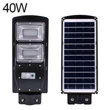Светодиодный светильник на открытом воздухе, настенный светильник, уличный светильник на солнечной батарее 40 Вт, радиолокационное движение на солнечной батарее+ светильник, контроль для виллы и сада