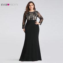 Вечерние платья Длинные Ever Pretty EZ07771 элегантные кружевные платья русалки с длинным рукавом и круглым вырезом размера плюс платья для матери невесты