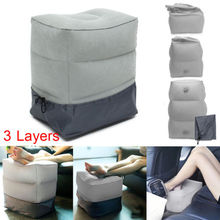Inflatable Portable Travel Footrest Pillow Plane Train Kids Bed Foot Rest Pad Office Home Cushion Cushion цена