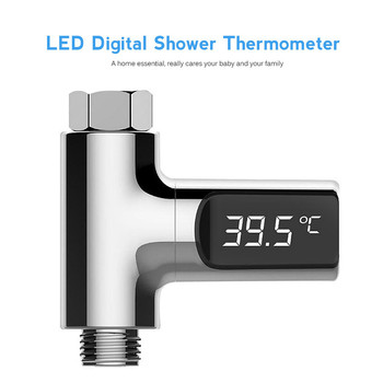 LW-101 LED Display Home Water Shower Thermometer Flow Self-Generating Electricity Water Temperture Meter Monitor For Baby Care 2