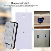 Logam Elektronik Digital Touch Keypad Locker Kabinet Password Kartu RFID Kunci(China)