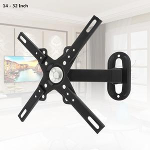 Universal 12KG Adjustable TV Wall Mount Bracket Flat Panel TV Frame Support 30 Degrees with Small Wrench for 14 - 32 Inch LCD LE(China)