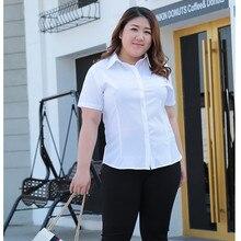 Блузка женская шифоновая белая, топ для офиса, деловая рубашка, большие размеры 5XL 6XL 7XL 8XL 10XL, на лето