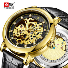 WEISIKAI New Men Luxury Automatic Mechanical Watch Male Clock  men's watc Stainless Steel Business Watches Fashion Hollow Dial стоимость
