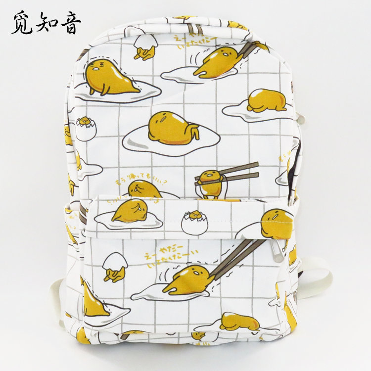 2019 Egg Backpack Gudetama Lazy Egg Yolk Brother Bag Canvas Cartoon Leisure Primary Secondary Student School Bags