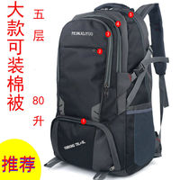 Shoulders Male 80 Rise Super Capacity Outdoors Travelling Bag Backpack Woman Record Hill Waterproof Tourism Package mochila