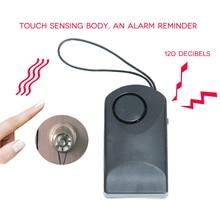 цена на 120dB Inductive Alarm of Human Body Wireless Touch Sensor Security Alarm Loud Door Knob Alert Anti Theft Vibration Detector