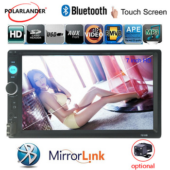 2 DIN Mirror Link 7 Inch Car Audio Touch Screen Stereo MP5 cassette player Bluetooth USB TF FM AUX Car Stereo Camera Autoradio image