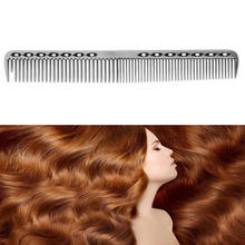 Fashion Hairdressing Beauty Salon Antistatic Cutting Comb Large Sectioning Comb Fiber Anti Static Barber Tool