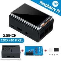 Для Raspberry Pi 3 цвета TFT Tou CH Экран ЖК-дисплей Дисплей 3,5 дюйма + ABS чехол + стилус ЖК-дисплей Дисплей комплект мониторов для Raspberry Pi