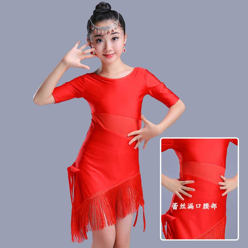 Бальное платье с бахромой для самбы и латинских танцев, танцевальная одежда, платье для соревнований для девочек, детей, сальса, танго, ча, для выступлений практичные