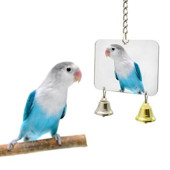 5 style Pet Toy Mirror fajna zabawka dla papug Cockatiel zabawki dla małych ptaków papug papugi domowe wspinaczka akcesoria tanie i dobre opinie Peitten Ptaki