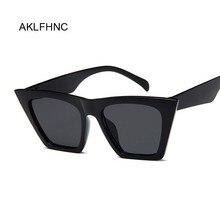 Female Vintage Sunglasses Women Fashion Cat Eye Luxury Sun Glasses