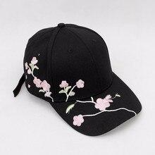Высококачественная хлопковая уличная Бейсболка унисекс с вышивкой сливы, модные спортивные кепки для мужчин и женщин