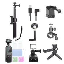Dla Osmo Pocket zestaw akcesoriów, Adapter Ptz z przedłużenie Ptz i uchwyt samochodowy i uchwyt rowerowy i Film 2 garnitur i Bac