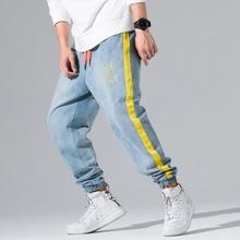 2615 Streetwear Hombre Vaqueros Lado de Hip Hop pantalones vaqueros  pantalones de Jeans para hombres 77e9f21cfc4