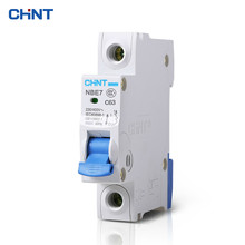 цена на CHNT Single Pole Circuit Breaker Household Air Switch Small Circuit Breaker NBE7 1P 63A