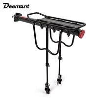 Deemount Bike Cycling Rear Carrier Shelves Quick Release Pannier Rack Seat