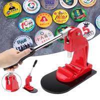 Manual Metal Buttons Maker Round Badges Punch Press Machine for DIY Badge Buttons Making Printing Hand Tools Kit 25mm