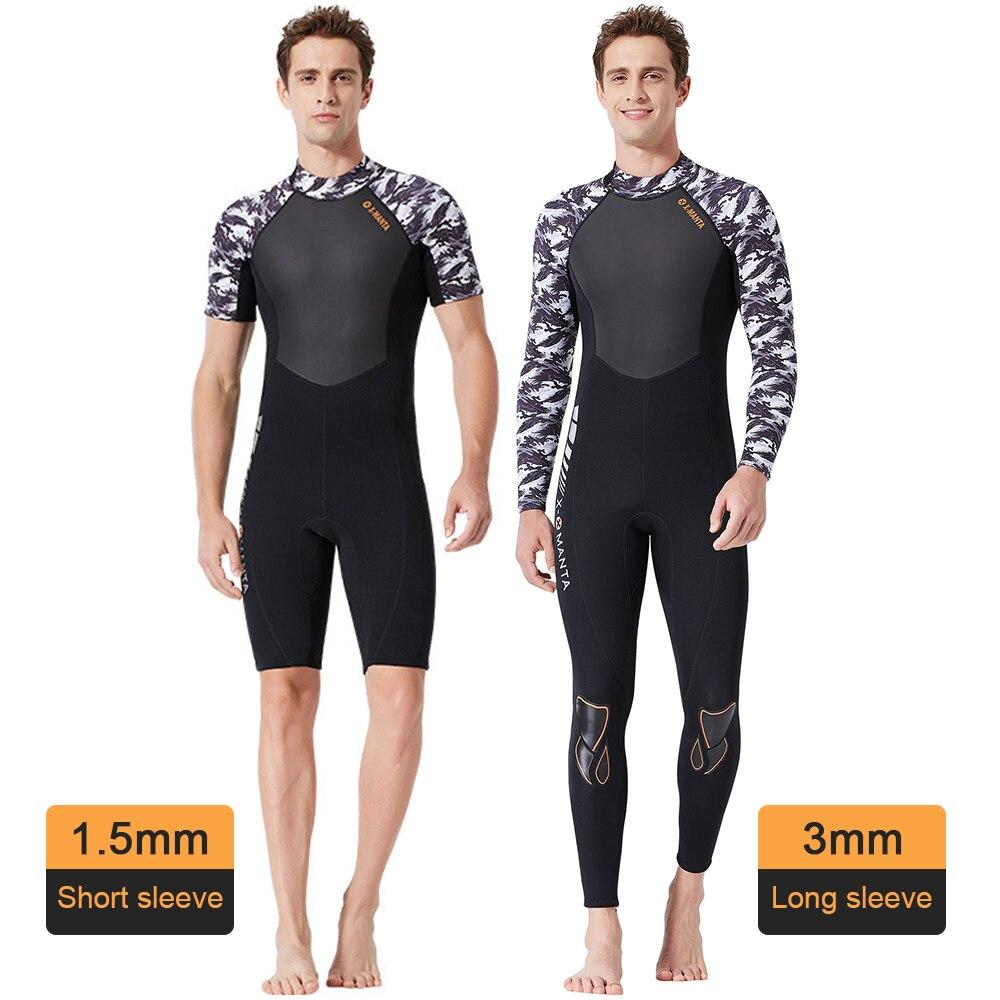 1 5MM 3MM UV Protective Short Long Sleeve Wetsuit Men Diving Suit Thermal Neoprene Snorkeling Surfing