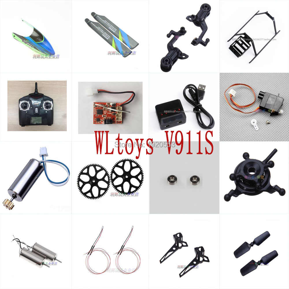 V911S Consumable Tool Kit Main Rotor Blade Tail Motor Wire Gear Spare Parts For WLtoys V911S RC Romote Control RC Helicopter
